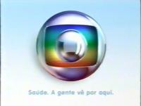 Globo Saúde A gente vê por aqui logo 2005
