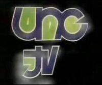 UNCTV 1971