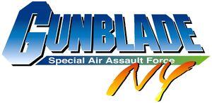 Gunblade NY Logo 1