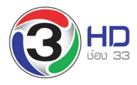 Channel3-HD33 Logo2014