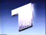 Erstes Deutsches Fernsehen Tagesschau