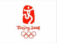 Olimpiadas 2008 na Globo 4x3