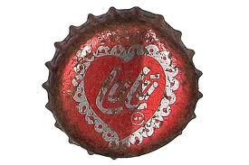 Logo Lulu
