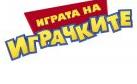 BulgarianToySttory