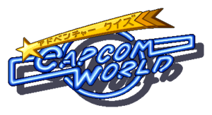 Capcom World Adventure Quiz Logo