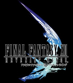 FF12rw logo RGB--article image