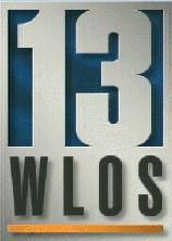 File:Wlos 1990s.png