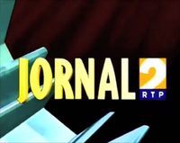 J2 1996