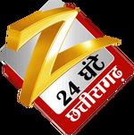 Zee 24 Ghante Chhattisgarh