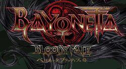 Bayonetta-bloody-fate-anime
