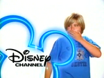 DisneyDylan2005