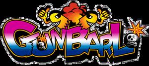 Gunbarl logo by ringostarr39-d7s5dl4