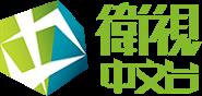 Star-Chinese-logo-2016