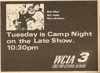 Wcia tvg campnight 02-71