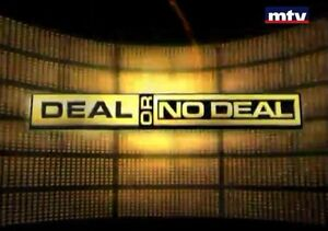 Logo of Deal or No Deal (Lebanon)