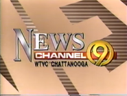 WTVC Station ID 1994