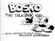 File:Bosko kid.jpg