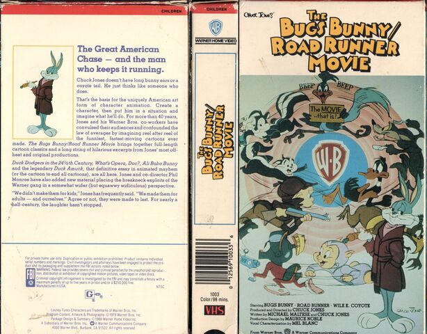 File:BBRRM VHS Cover.jpg