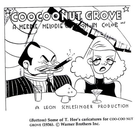 File:Coocoonutgroveposter.png