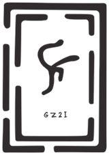 File:GZ2I.jpg