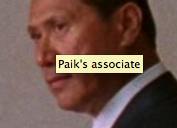 File:Paik associate portal.png