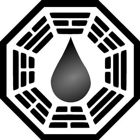 File:Dharma oil.jpg