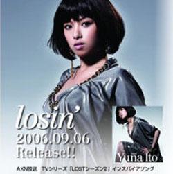 File:Yunaito.jpg