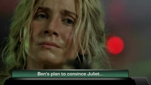 File:4x06e-Juliet.jpg