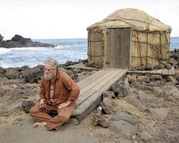 File:Others-village-yurts-makapuu.jpg