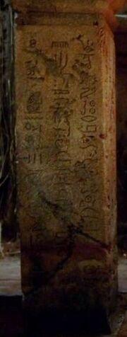TheTunnelHieroglyphs1