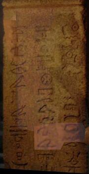Hieroglyphs2D