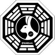 Logo de El Espejo