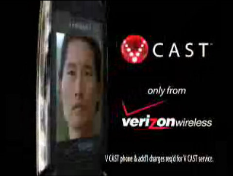 Archivo:Vcast promo capture.jpg