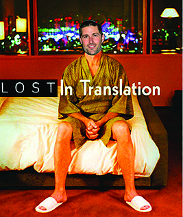 File:Lost in translation.jpg