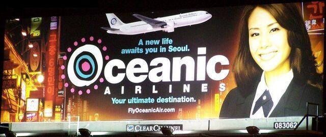 Archivo:Oceanic2.jpg