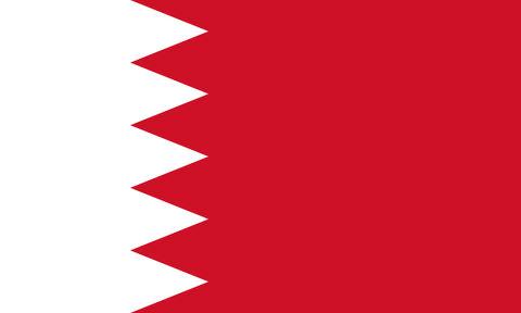 ملف:BahrainFlag.jpg