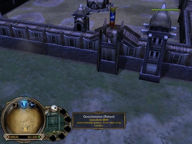 File:Tower (ROH).jpg