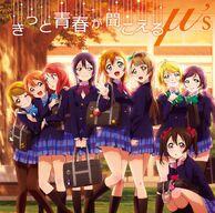 Kitto Seishun ga Kikoeru - Cover