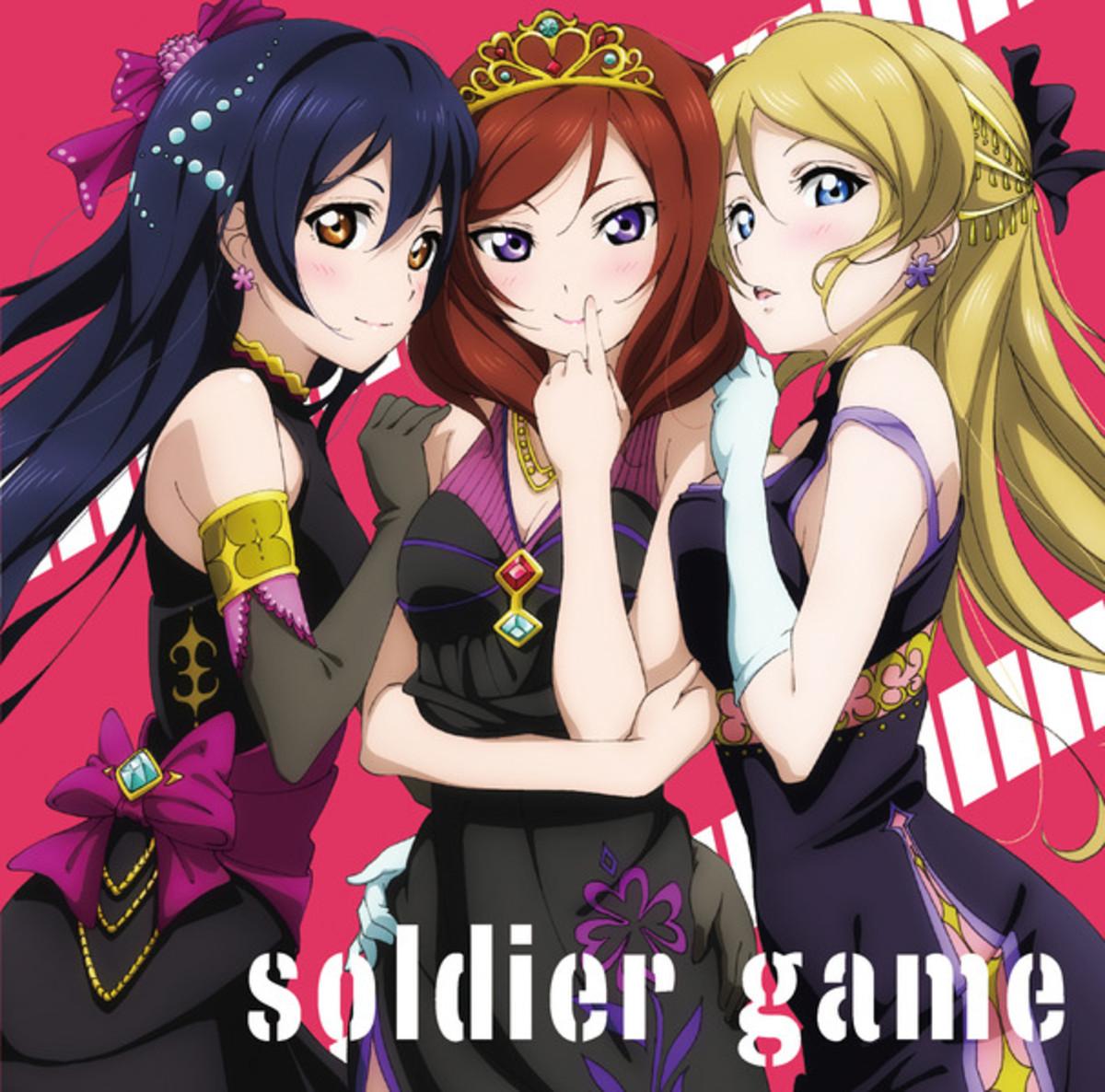 M S Music Primer Soldier Game Lovelive