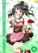 N 244 Transformed Reine Saeki