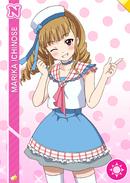 N 4 Transformed Marika Ichinose