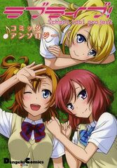 love live - [J-MUSIC/JV/LN/MANGA/ANIME] Love Live! School Idol Project 167?cb=20150215120736