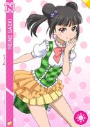 N 13 Transformed Reine Saeki
