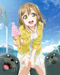 Aozora Jumping Heart