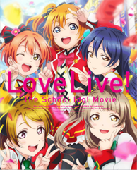 Love Live! School Idol Movie BD Front Cover