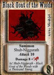 Shub-Niggurath | Wiki Lovecraft | Fandom powered by Wikia