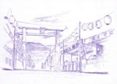 HinoshimaConcept6