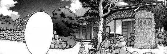 File:OtohimeResidence4.jpg