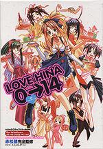 LoveHina0-14CDROMfront