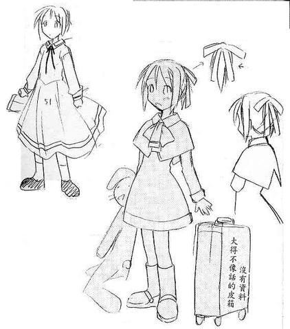 File:Parakelese Shinobu Art.png